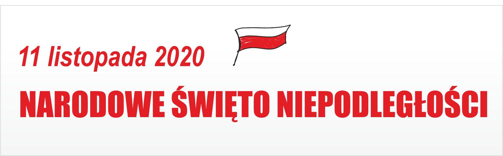 11.11.2020 pop2